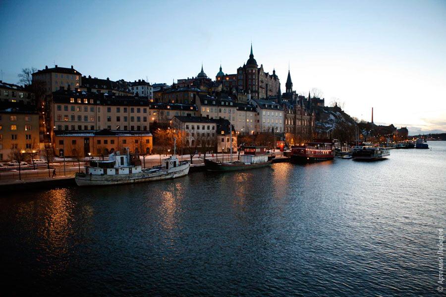 Выбираем для отдыха столицу Швеции – Стокгольм