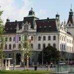 Посещаем Люблянский университет