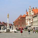 Знакомимся с государством Словения